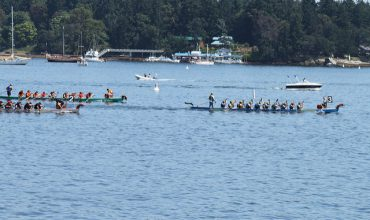 Nanaimo Events - 14th Annual Nanaimo Dragon Boat Festival